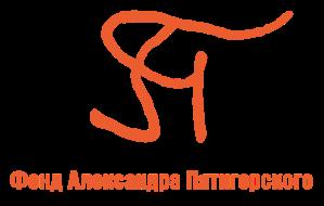 Pyatigorsky-logo-rus