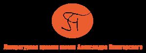 Pyatigorsky-prize-logo-ru